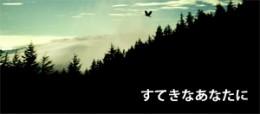 フジイケンジブログ
