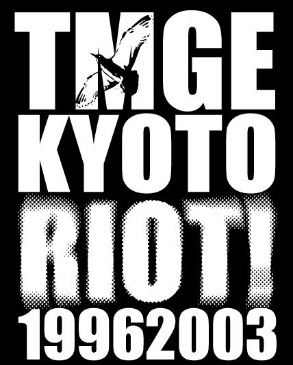 TMGE-KYOTO-RIOT-logo