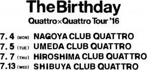 QQ-TOUR16-logo