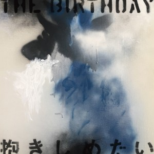 Birthday_H1_A_01