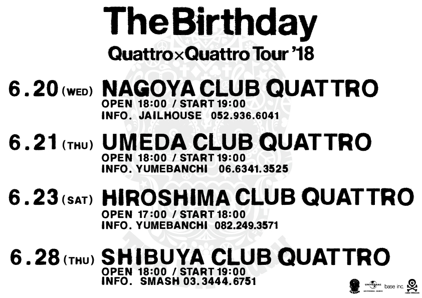 TheBirthday_QQ_TOUR18