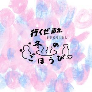 drops_fuyu4