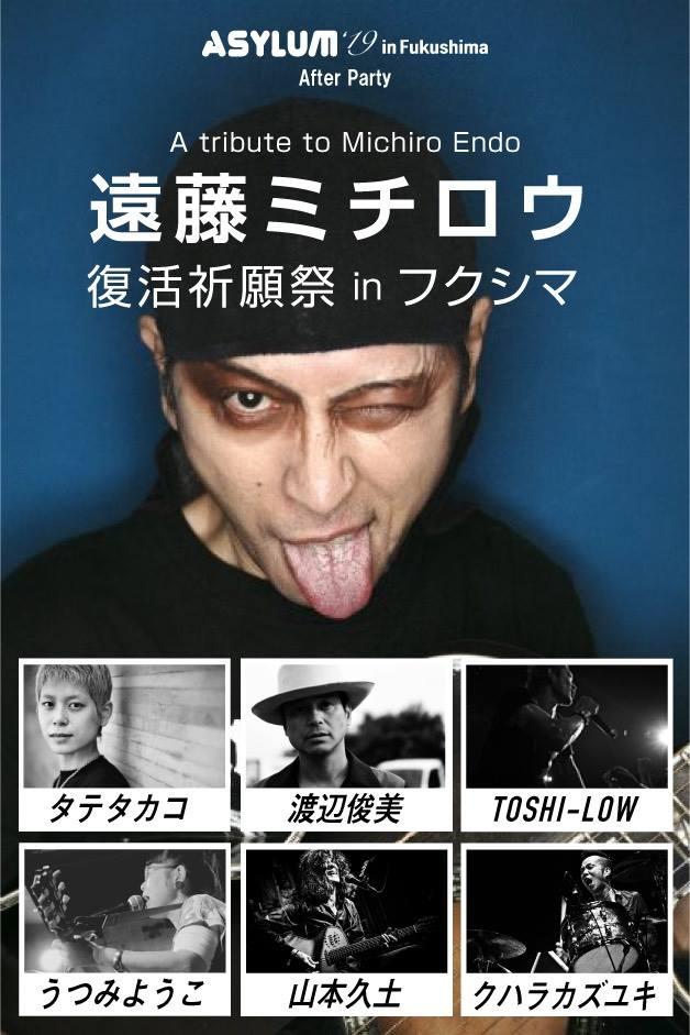 3.12_iwaki_pic