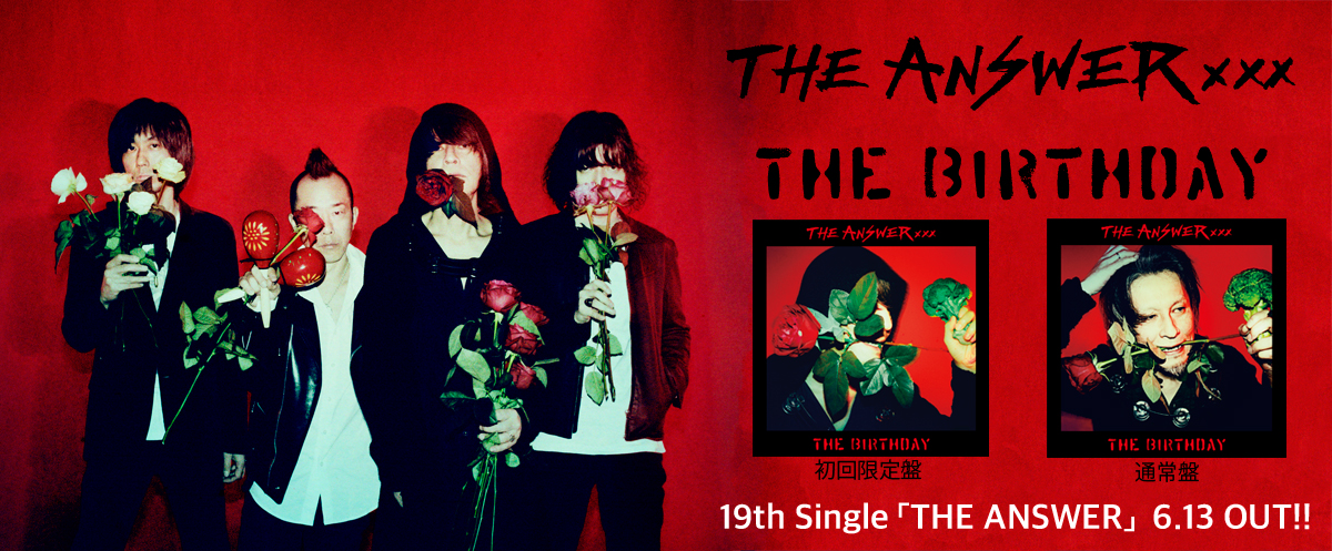 The Birthday 19th Single『THE ANSWER』 2018.6.13 out!!