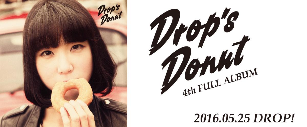Drop's4th FULL ALBUM『DONUT」