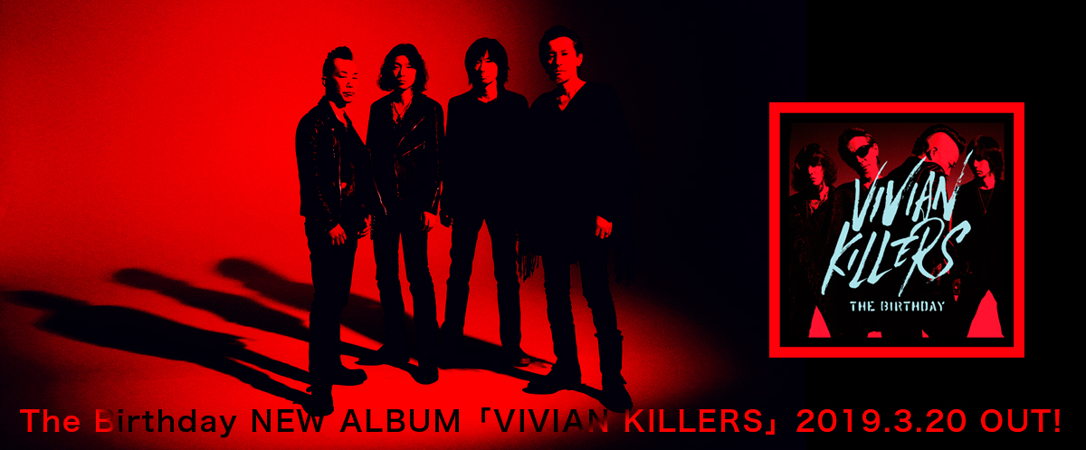 The Birthday 10th Album 『VIVIAN KILLERS』 2019.3.20 out!!