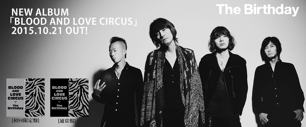 The Birthday『BLOOD AND LOVE CIRCUS』
